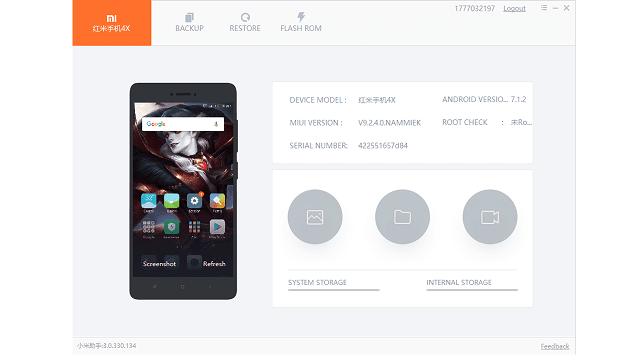 Download MI PC Sutie China (Mi Assistant)